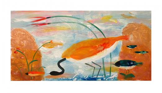 Cove Site with Amber Heron, Valentina DuBasky. 2014