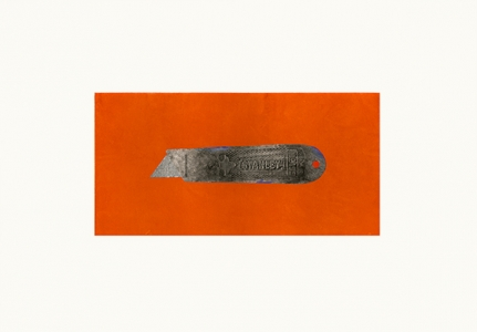 Sam's Mat Knife, Sam Richardson. 2001