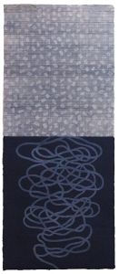 Clearing (vertical 1), David Shapiro. 2014