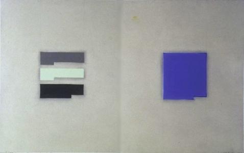 Al, O, Co: cobalt blue, Suzanne Caporael. 1999