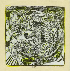 """スピナ (""""spinner"""") 4, Judy Pfaff. 2018"""