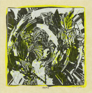 """スピナ (""""spinner"""") 5, Judy Pfaff. 2018"""