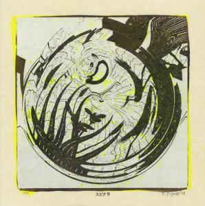 """スピナ (""""spinner"""") 9, Judy Pfaff. 2018"""