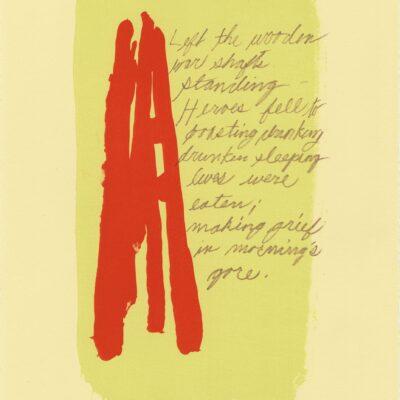 Suzanne Caporael, War Shafts Standing, 2009