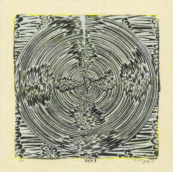 "Judy Pfaff, スピナ (""spinner"") 3, 2018"